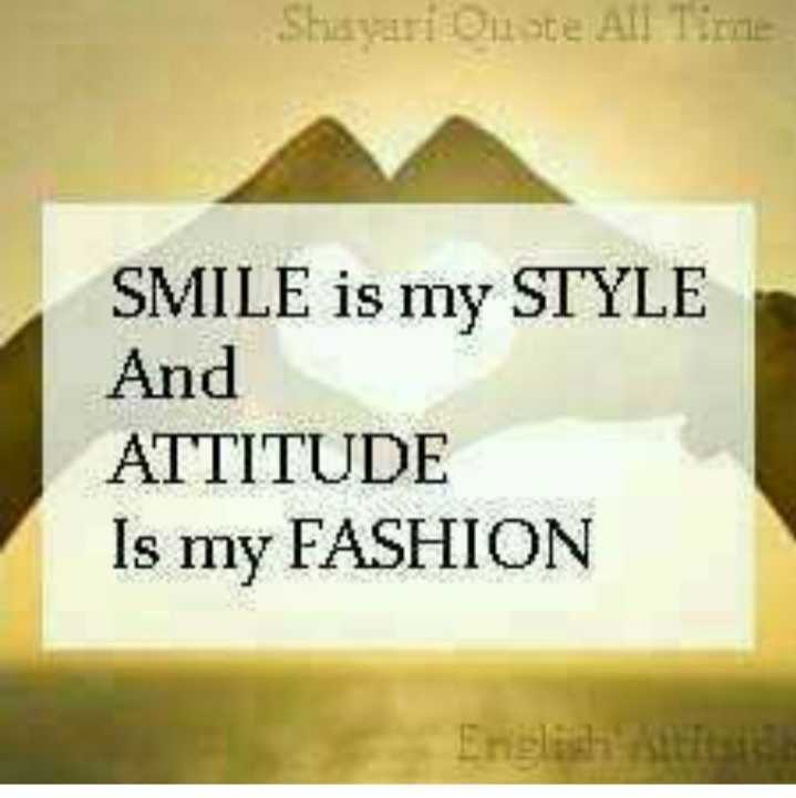 ऐटिट्यूड - Shayari on ote All Time SMILE is my STYLE And ATTITUDE Is my FASHION - ShareChat