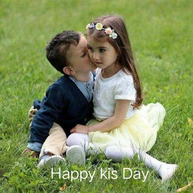 😘किस डे - Happy kis Day - ShareChat