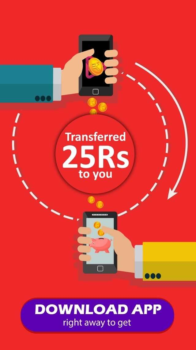 कुम्भ खोया पाया - JU Transferred 25Rs to you DOWNLOAD APP right away to get - ShareChat