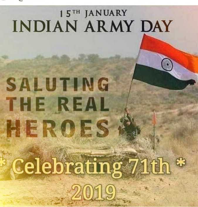 दिल के जज्बात - 15TH JANUARY INDIAN ARMY DAY SALUTING THE REAL HEROES Celebrating 71th * 2019 - ShareChat
