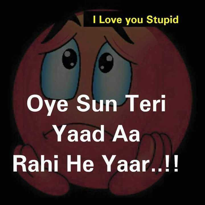 दिल के जज्बात - I Love you Stupid Oye Sun Teri Yaad Aa Rahi He Yaar . . ! ! - ShareChat