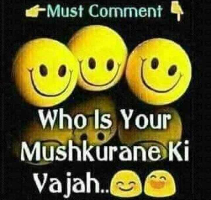 दिल के जज्बात - - Must Comment Who Is Your Mushkurane ki Vajah . . - ShareChat