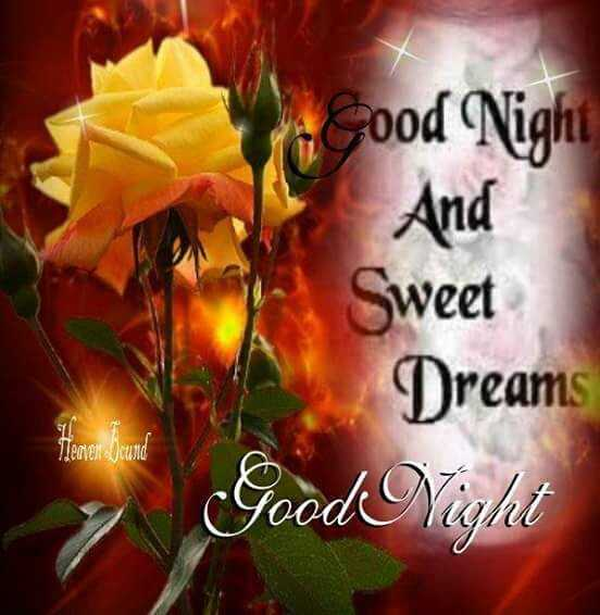 🖌नाम आर्ट - e Cood Night And Sweet Dreams Good Night Jemen und - ShareChat