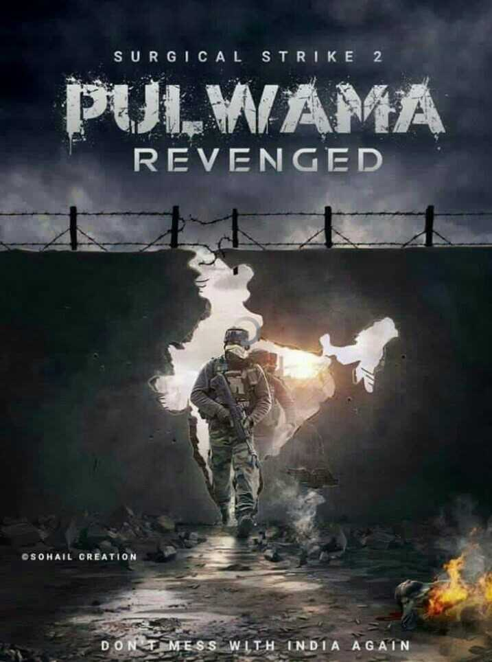नेशनल वॉर मेमोरियल उद्घाटन - SURGICAL STRIKE 2 PULVAMA REVENGED OSOHAIL CREATION DONT MESS WITH INDIA AGAIN - ShareChat