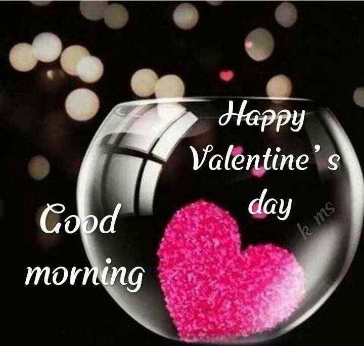 🚩पुणे LIVE - Happy Valentine ' s day ms Cood morning - ShareChat