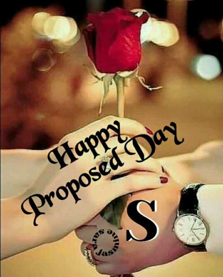 💑प्रपोज डे - Happy Proposed Day var - ShareChat