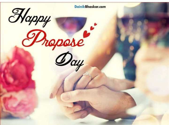 🤞प्रॉमिस डे - Dainik Bhaskar . com Happy Propose Day - ShareChat