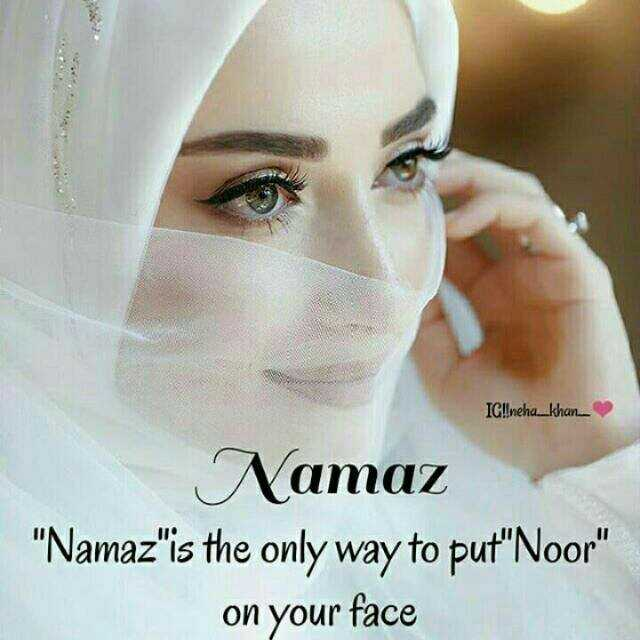 🤣मज़ेदार फ़ोटो - IC ! Ineha _ khan _ Namaz Namaz is the only way to put Noor on your face - ShareChat