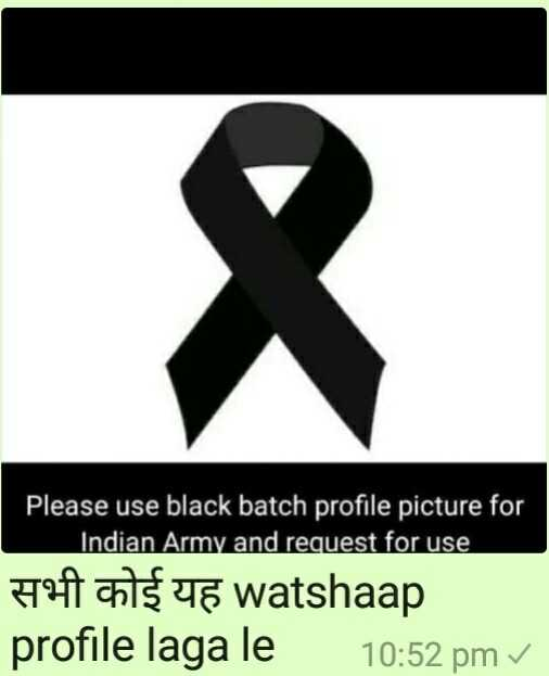 मन की बात - Please use black batch profile picture for Indian Army and request for use सभी कोई यह watshaap profile laga le 10 : 52 pm - ShareChat