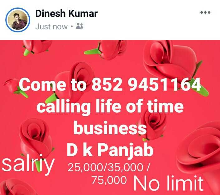 🔱महाशिवरात्रि री शुभकामना🙏 - Dinesh Kumar Just now . Come to 852 9451164 calling life of time business Dk Panjab salriy 25 , 000 / 35 , 000 1 75 , 000 No limit - ShareChat