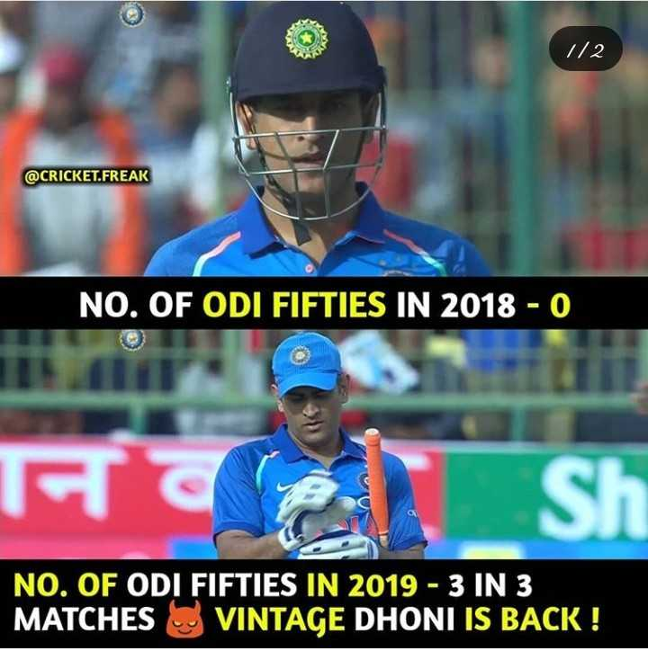 🏏माही का जलवा - 1 / 2 @ CRICKET . FREAK NO . OF ODI FIFTIES IN 2018 - 0 निबSh NO . OF ODI FIFTIES IN 2019 - 3 IN 3 MATCHES VINTAGE DHONI IS BACK ! - ShareChat
