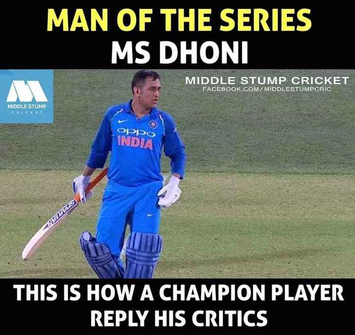 🏏माही का जलवा - MAN OF THE SERIES MS DHONI MIDDLE STUMP CRICKET FACEBOOK . COM / MIDDLESTUMPCRIC MIDDLE STUMP GRICKFT OPPO INDIA VIS THIS IS HOW A CHAMPION PLAYER REPLY HIS CRITICS - ShareChat