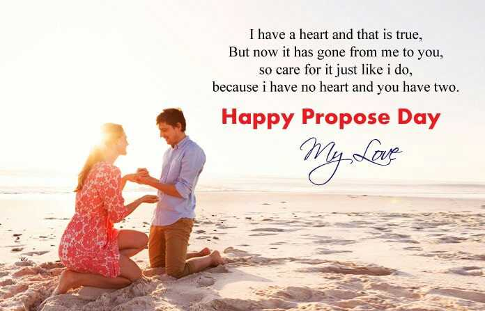 🎶रोमांटिक गाने - I have a heart and that is true , But now it has gone from me to you , so care for it just like i do , because i have no heart and you have two . Happy Propose Day - ShareChat