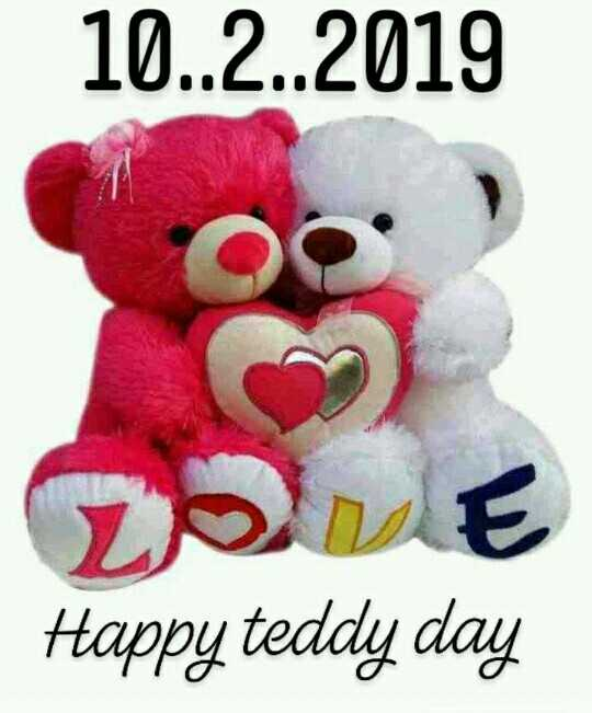 📹 वैलेंटाइन video 💚 - 10 . 2 . 2019 GovE Happy teddy day - ShareChat