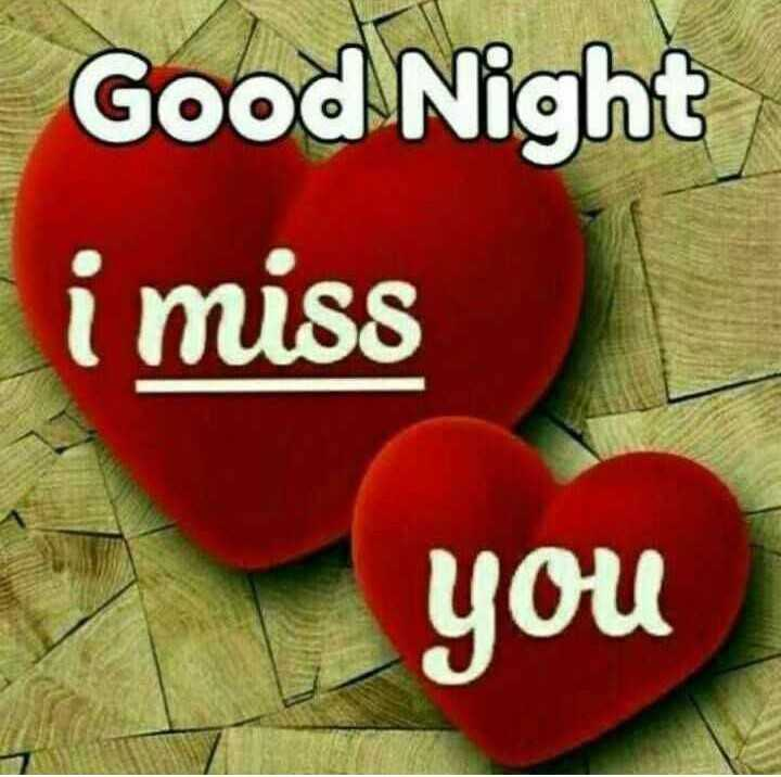 🌙शुभरात्रि - Good Night i miss you - ShareChat