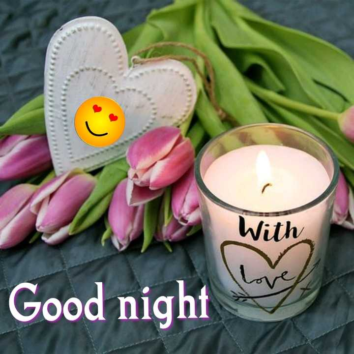 🌙शुभरात्रि - With Good night - ShareChat