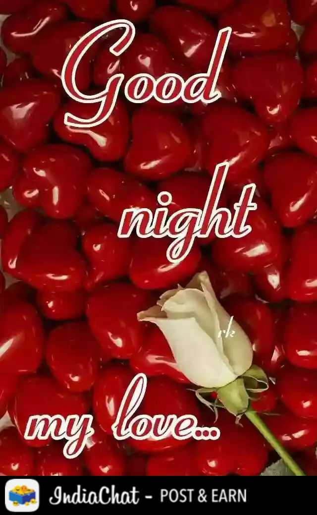 🌠  शुभरात्रि - ( Cood , niahit my love . . ( 23 Judincluat - POST & EARN - ShareChat