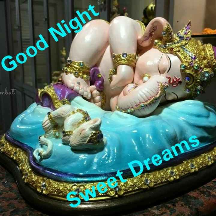 🌙शुभरात्रि - Good Night mbal Sweet Dreams - ShareChat