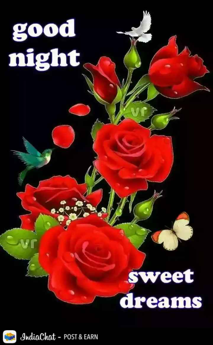 🌙शुभरात्रि - good night sweet dreams IndiaChat - POST & EARN - ShareChat