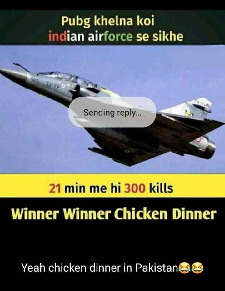सर्जिकल स्ट्राइक पार्ट 2 - Pubg khelna koi indian airforce se sikhe 2 Sending reply . . . 21 min me hi 300 kills Winner Winner Chicken Dinner Yeah chicken dinner in Pakistanee - ShareChat