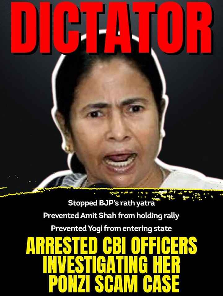 सीएम ममता vs सीबीआई - DICTATOR Stopped BJP ' s rath yatra Prevented Amit Shah from holding rally Prevented Yogi from entering state ARRESTED CBI OFFICERS INVESTIGATING HER PONZI SCAM CASE - ShareChat