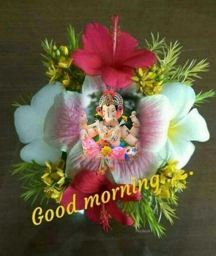 🌄सुप्रभात - Good morning . Mahesh - ShareChat
