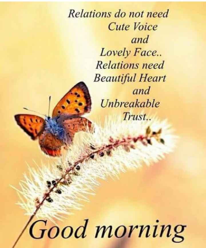 🌄सुप्रभात - Relations do not need Cute Voice and Lovely Face . . Relations need Beautiful Heart and Unbreakable Trust . . Good morning - ShareChat