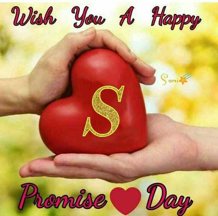 😘हैप्पी प्रॉमिस डे😘 - Wish You A Happy Soni ON US Promise Day - ShareChat