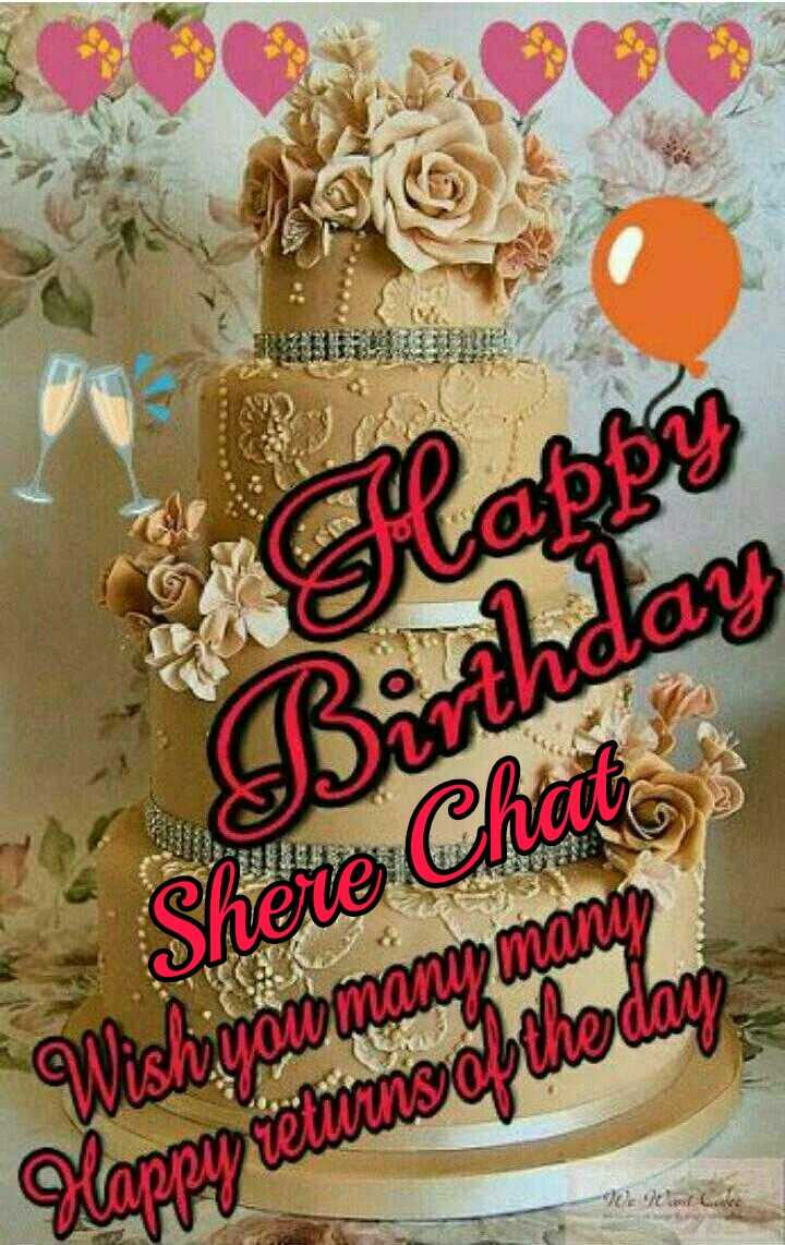 हैप्पी बर्थडे शेयरचैट - Trappy Sarthday Sheie Chat * Wislunas many many Kappy wwwych the day - ShareChat