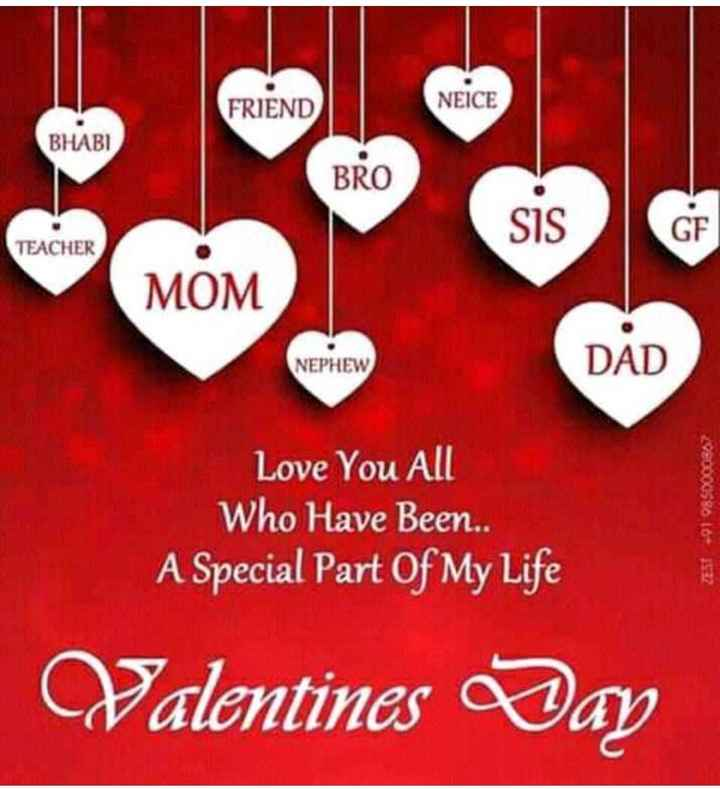 💕हैप्पी वैलेंटाइन डे - FRIEND NEICE BHABI BRO SIS TEACHER MOM NEPHEW DAD Love You All Who Have Been . . A Special Part Of My Life 29800X580 16 + 1932 Valentines Day - ShareChat