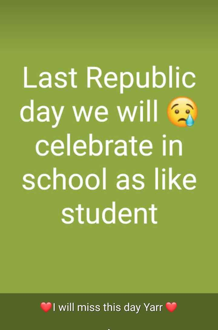 🇮🇳२६ जानेवारी name art - Last Republic day we will come celebrate in school as like student I will miss this day Yarr - ShareChat