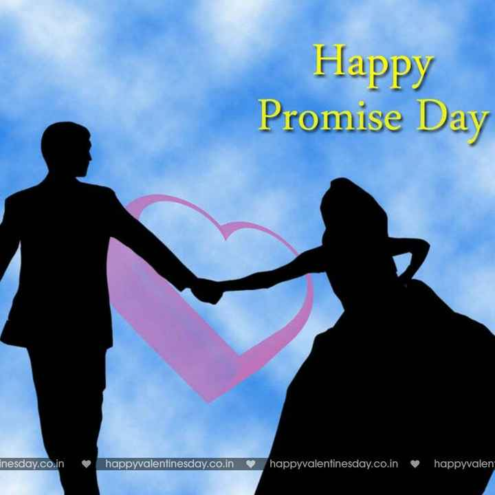 প্রমিস ডে - Happy Promise Day inesday . co . in happyvalentinesday . co . in happyvalentinesday . co . in happyvalen - ShareChat