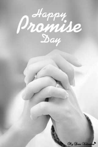 প্রমিস ডে - Happy Promise Day My Valentine - ShareChat