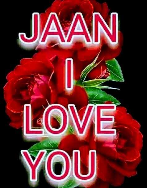 প্ৰেমৰ কবিতা - JAAN LOVE YOU - ShareChat