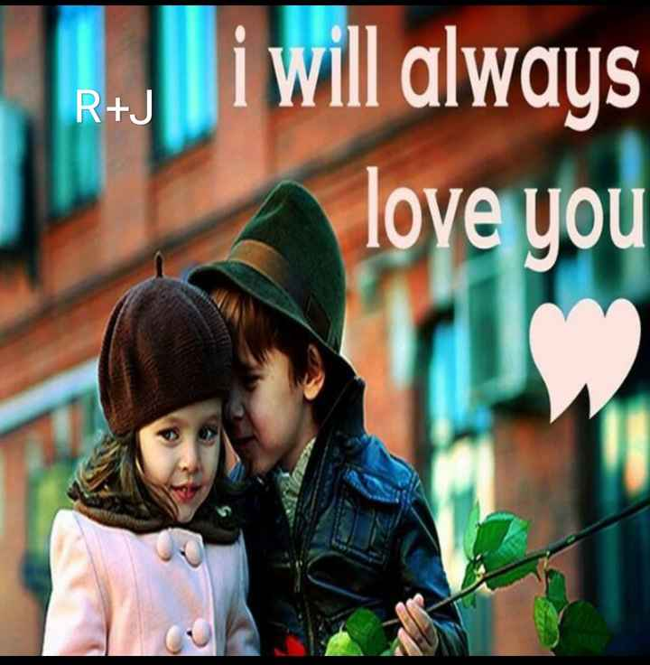 🥰📝 প্ৰেমৰ কবিতা - R + J i will always love you - ShareChat