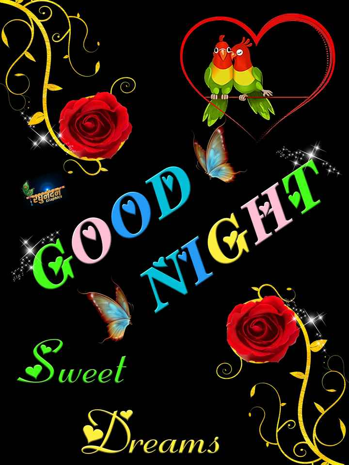 😴 শুভৰাত্ৰি - DE ZYOGA Graphics GOOD NIGHT logo Dre Dreamb - ShareChat