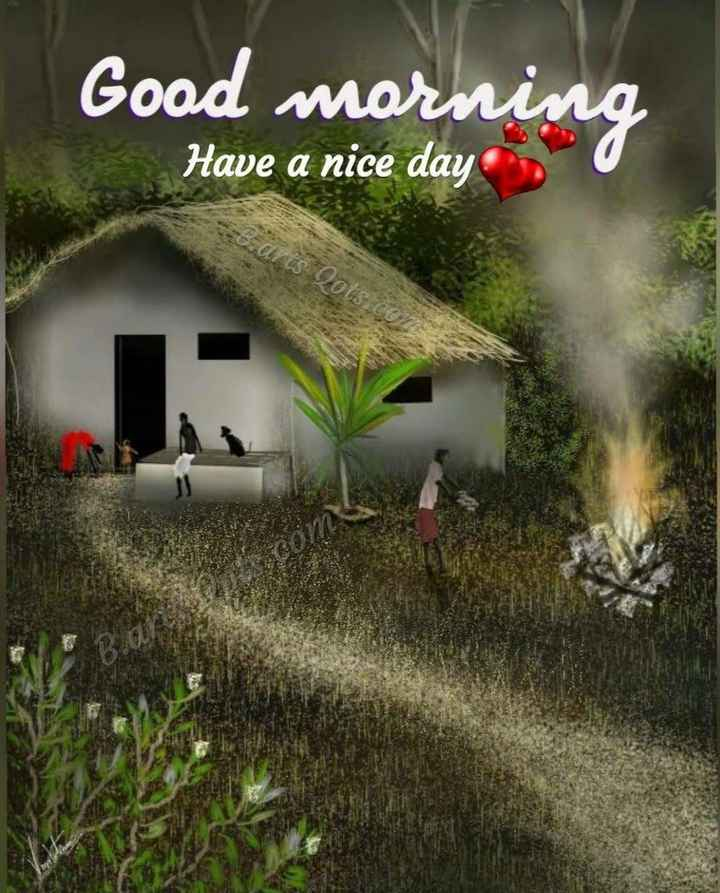 🌞সুপ্রভাত - Good morning Have a nice day b . arts Gots . co  - ShareChat