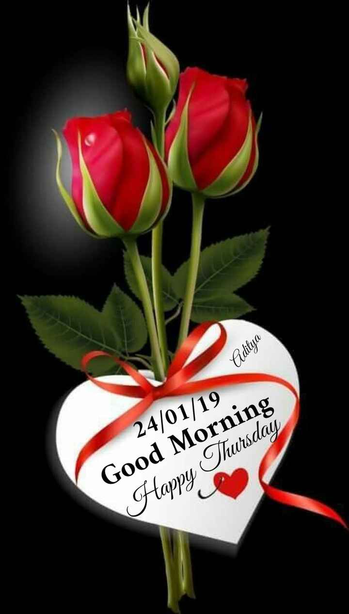🌞সুপ্রভাত - Ciditya 24 / 01 / 19 Good Morning Thursday Happy  - ShareChat