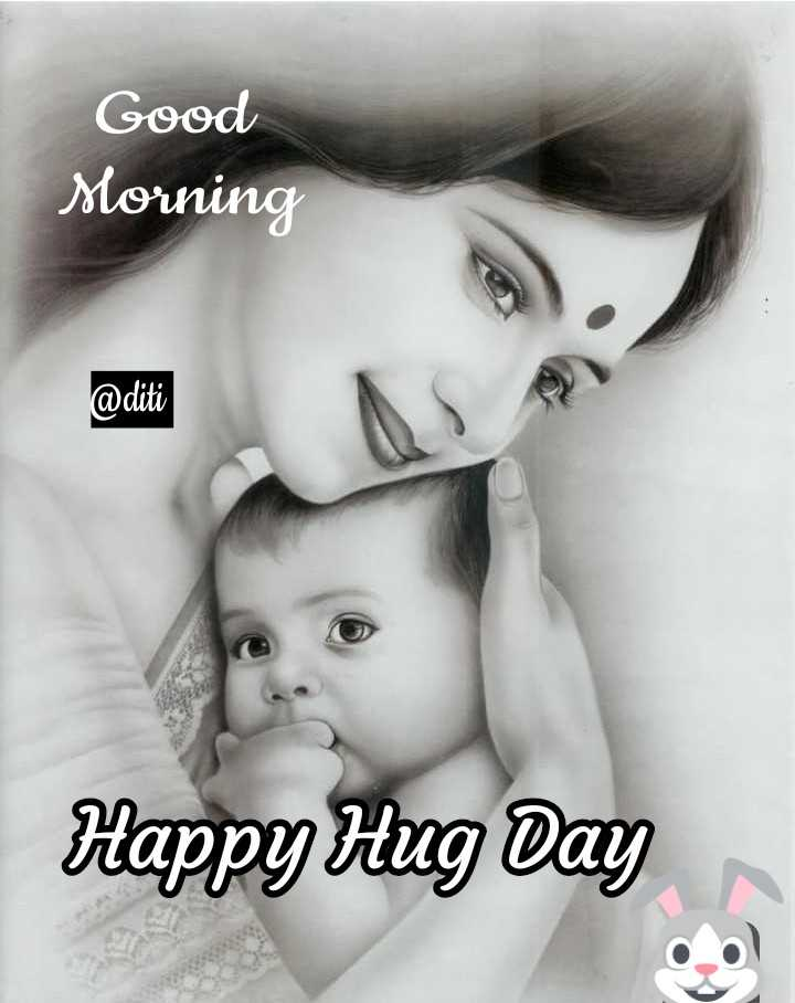 🌞সুপ্রভাত - Good Morning @ diti Happy Hug Day - ShareChat