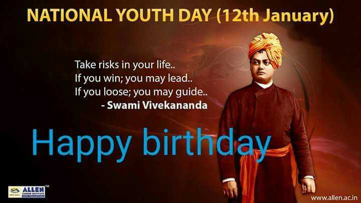 স্বামী বিবেকানন্দ জন্মবার্ষিকী - NATIONAL YOUTH DAY ( 12th January ) Take risks in your life . . If you win ; you may lead . . If you loose ; you may guide . . - Swami Vivekananda Happy birthday www . allen . ac . in - ShareChat