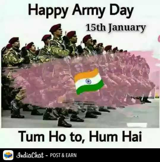 🇮🇳 ਭਾਰਤੀ ਫੌਜ ਦਿਵਸ - Happy Army Day 15th January Tum Ho to , Hum Hai IndiaChat - POST & EARN - ShareChat