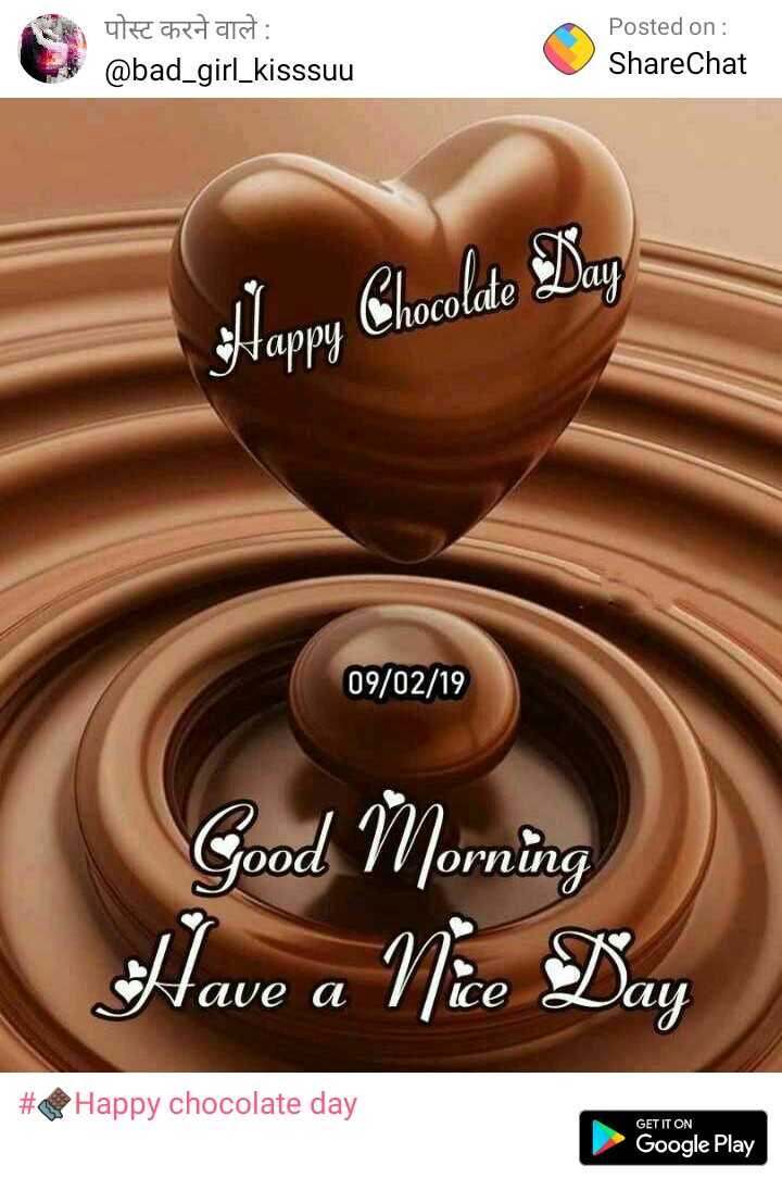 🍫 ਹੈਪੀ ਚਾਕਲੇਟ ਡੇ - Rechetant : @ bad _ girl _ kisssuu Posted on : ShareChat hocolate Happy Chocolate Day 09 / 02 / 19 Good Morning Have a Nice Day # Happy chocolate day GET IT ON Google Play - ShareChat