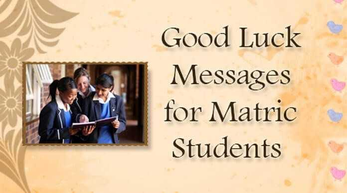 ଅଲ ଦ ବେଷ୍ଟ - Good Luck Messages for Matric Students - ShareChat
