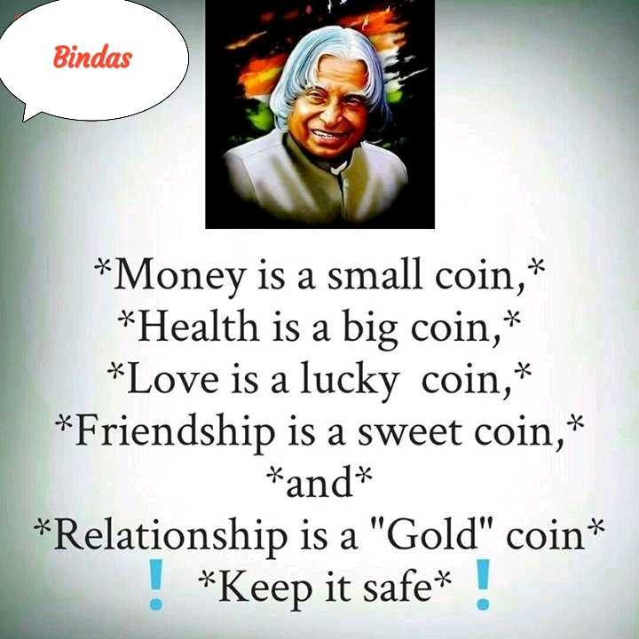 🙏ଆଜିର ଅନୁଚିନ୍ତା - Bindas * Money is a small coin , * * Health is a big coin , * * Love is a lucky coin , * * Friendship is a sweet coin , * * and * * Relationship is a Gold coin * ! * Keep it safe * ! - ShareChat