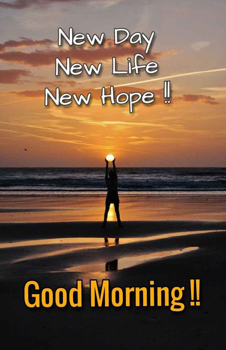 ଚୋକୋଲେଟ ଡେ - New Day New Life New Hope ! Good Morning ! ! - ShareChat