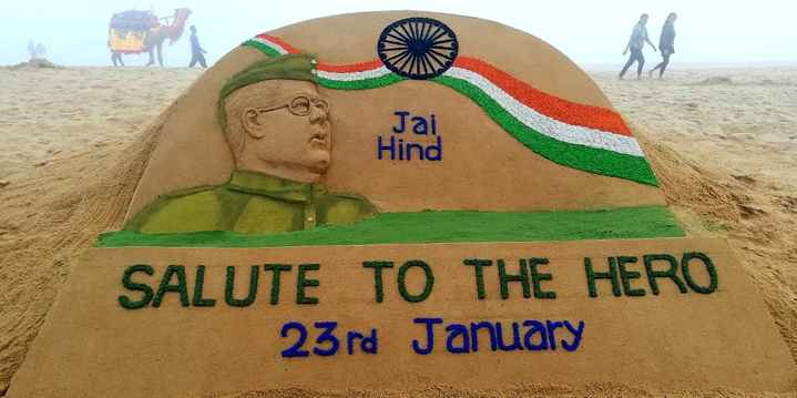📰ନ୍ୟୁଜପେପର କ୍ଲିପସ - Jai Hind SALUTE TO THE HERO 23rd January  - ShareChat