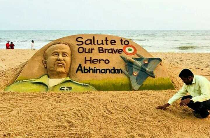 ପାଇଲଟ ଅଭିନନ୍ଦନ - Salute to Our Brave O Hero Abhinandan - ShareChat