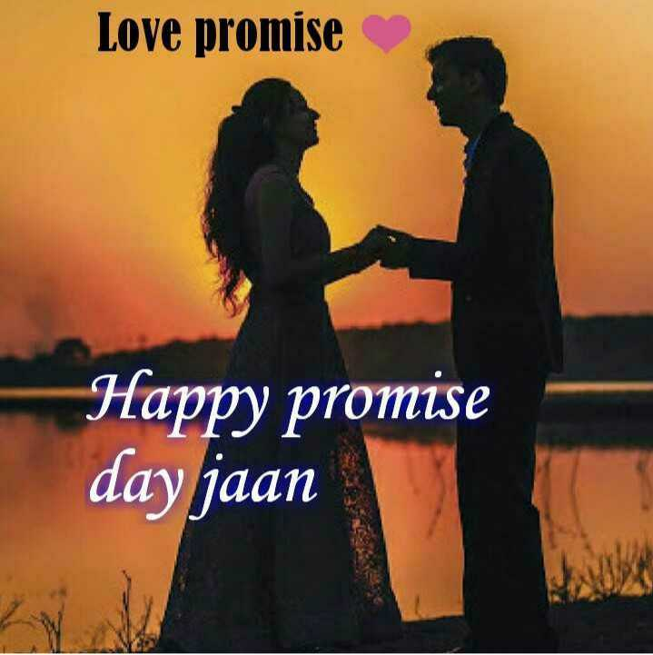 ପ୍ରମିଜ ଡେ - Love promise Happy promise day jaan - ShareChat