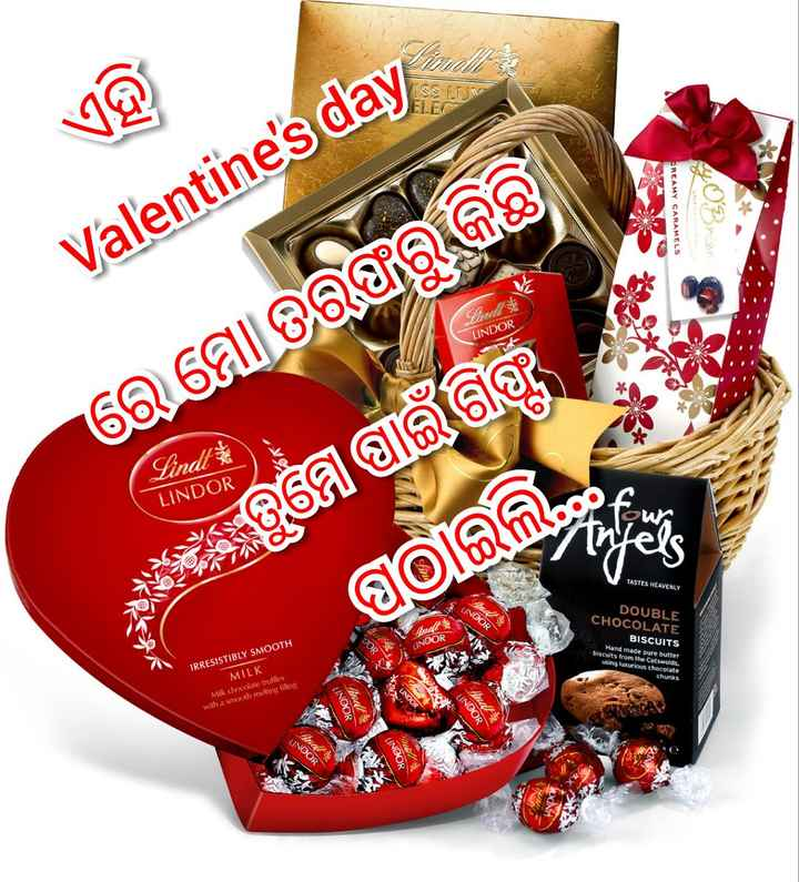 ଭାଲେଣ୍ଟାଇନ ଗିଫ୍ଟ - ELEC CREAMY CARAMELS Valentine ' s day UPT & A LINDOR ରେ ମୋ ତରଫରୁ କିଛି S Lindt LINDOR ତୁମେ ପାଇଁ ପଠାଇଲି TASTES HEAVENLY UNDOR a DOUBLE CHOCOLATE BISCUITS Hand made pure butter biscuits from the Cotswolds . using luxurious chocolate chunks LINDOR IRRESISTIBLY SMOOTH MILK Milk chocolate truffles with a stroth melting long ଟି h LINDOR R LINDOR er । LINDOR LINDOR - ShareChat