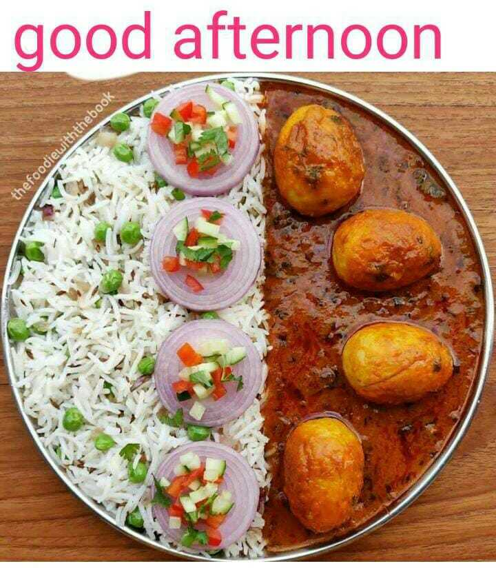 🌇ଶୁଭ ଅପରାହ୍ନ - good afternoon thefoodiewiththebook - ShareChat